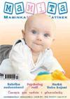 MaMiTa 50/2014